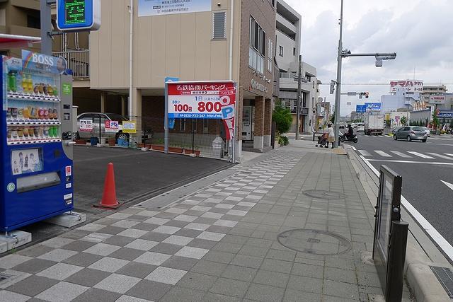 名鉄協商パーキング 植田西第2_01