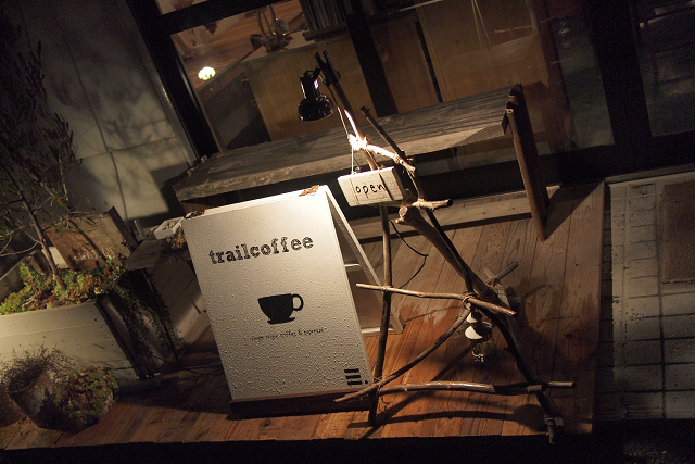 trail coffee015