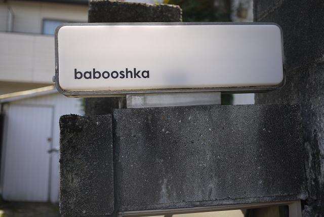 babooshka007.jpg