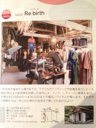 fc2blog_20120727182921468.jpg