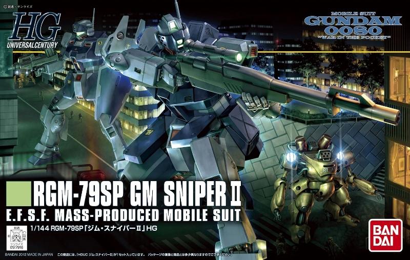 RGM-79SP_0000.jpg