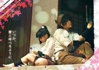 th_itsuka_hyoshi_001.jpg