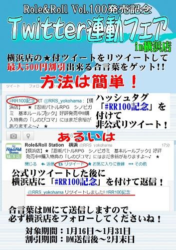 20130131133648e13.jpg