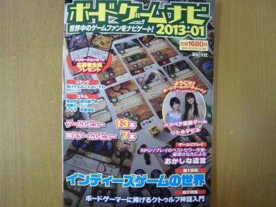 CIMG2008_convert_20130221160718.jpg