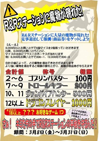 DS_sale2-494x700.jpg