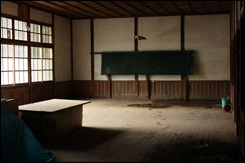 両神小学校 竹ノ平分校 黒板のある教室