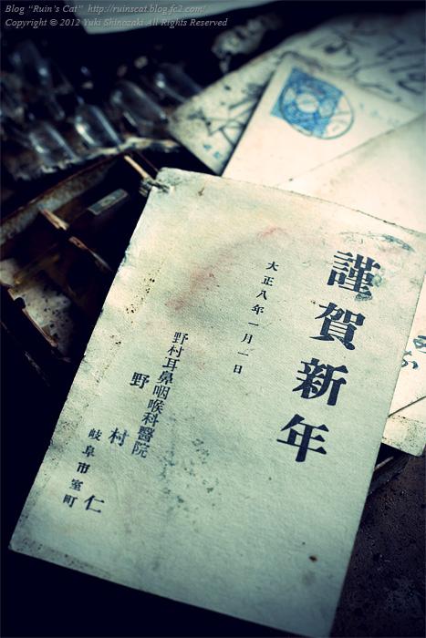 謹賀新年_ruinscat2013