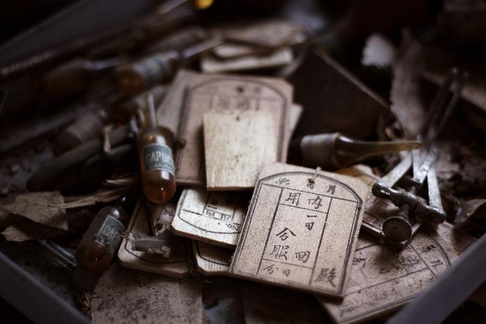 洲原村診療所(S診療所)_木製の薬札