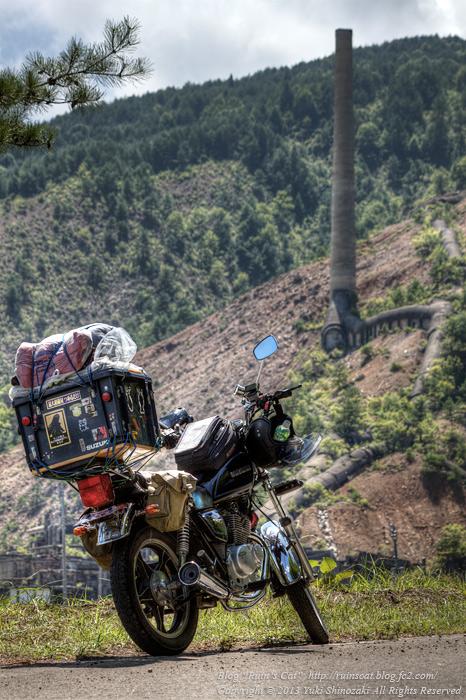 「旅路の果てに」尾去沢鉱山