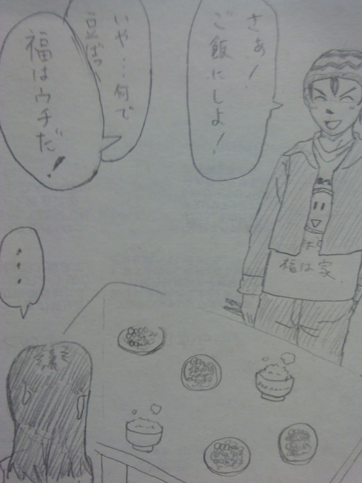 moblog_6c33bbdb.jpg