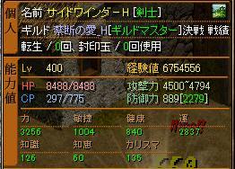 201210302354358b0.jpg
