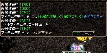 201211152251595ba.jpg