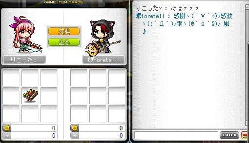Maple130114_122302.jpg