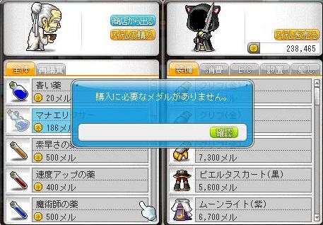 Maple130304_174555.jpg