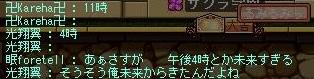 Maple130309_141221.jpg