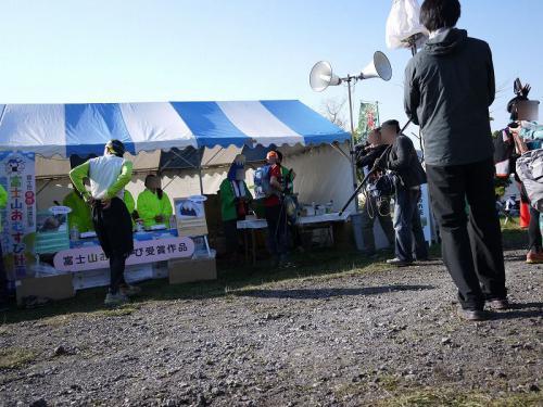 富士山こどもの国3