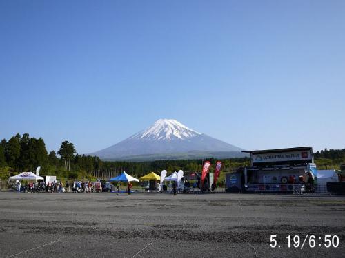 富士山こどもの国