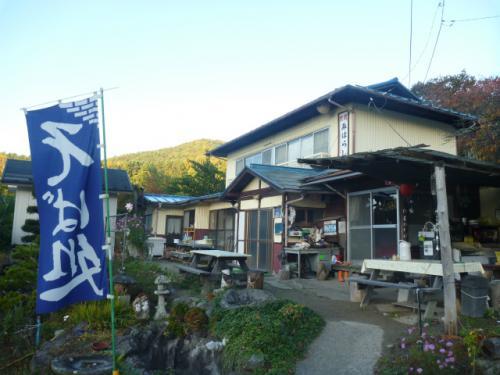 和名倉山1