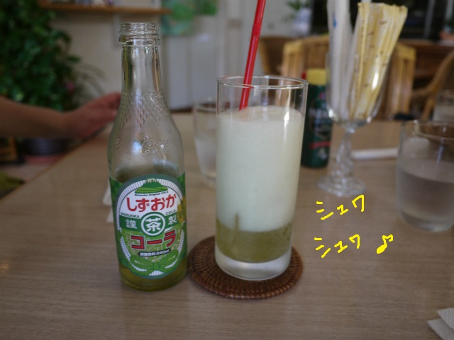 Bob's Cafe (静岡県)