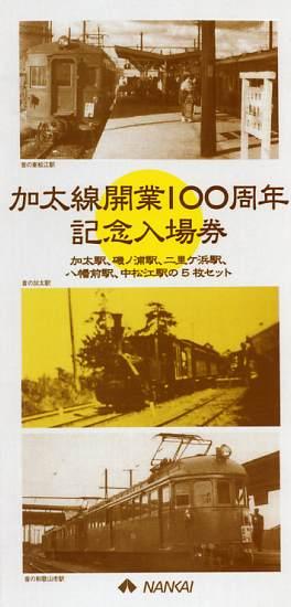 train022.jpg