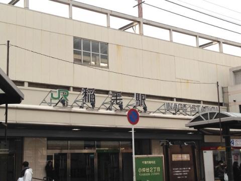 20140202_01.jpg