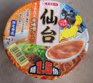 仙台味噌パッケージ