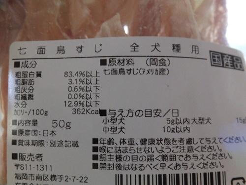 DSCF2044-27.jpg