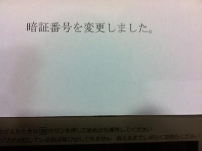 fc2blog_2012110300190833d.jpeg