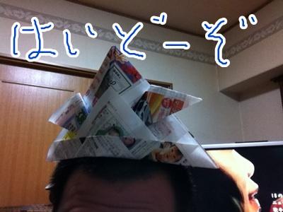 fc2blog_20121103002446187.jpeg