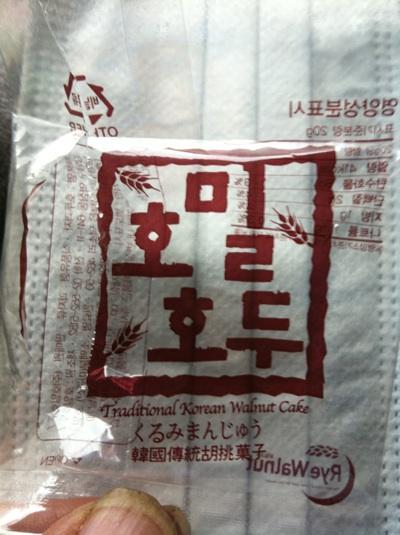 fc2blog_2012110322380659a.jpeg