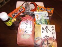 神奈川 (横浜) 東京の結婚相談所のカウンセラーが語るあなたが幸せになるためのコミュニケーションの秘訣