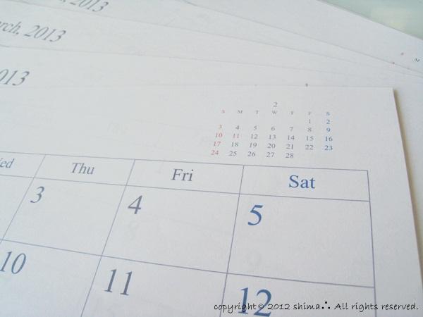 カレンダー 2013年カレンダー六曜 : シンプルなカレンダーを無料で ...