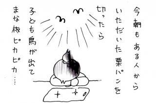 2012102603.jpg