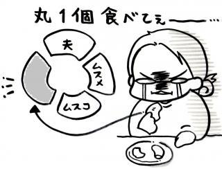 2012112701_convert_20121127164131.jpg