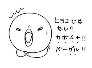 kabobe02_convert_20121018103806.jpg