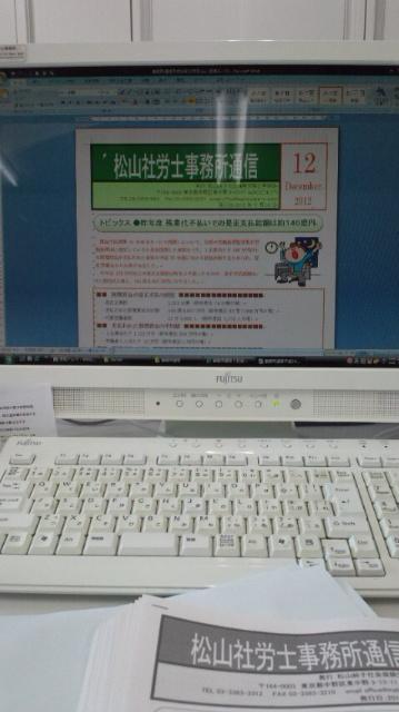 20121120132900325.jpg