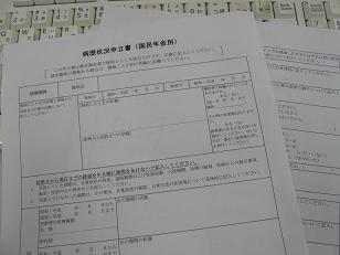 20121218154635e1a.jpg