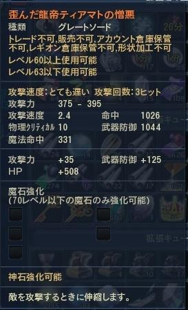 20121231124501d84.jpg