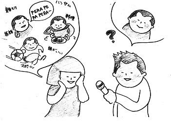 日本語教育のためのイラスト教材 <普通形>し、<普通形>し、それに ...