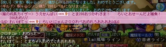 200lv.jpg