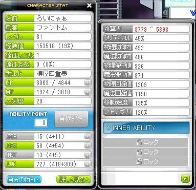 20130221054027dea.jpg