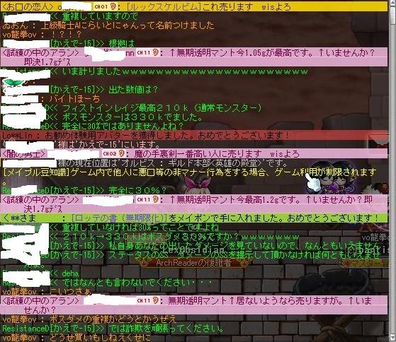 Maple120724_174604.jpg
