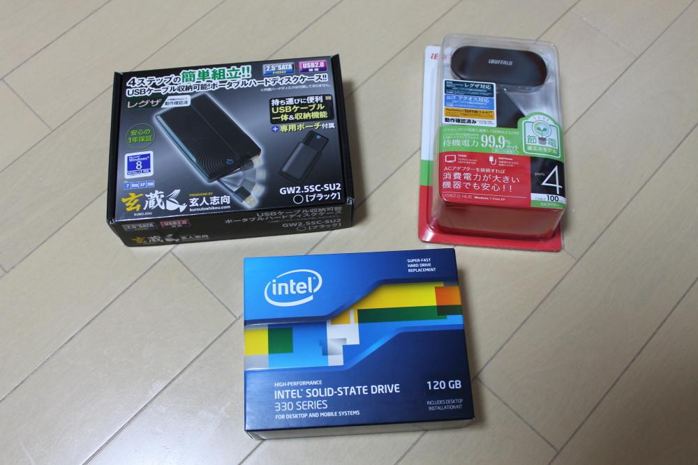 SSDを導入!!