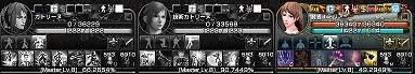 20130112011813acd.jpg