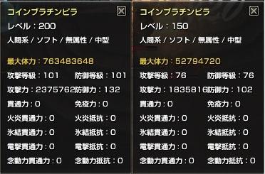201301120124006c2.jpg
