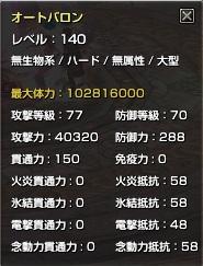 201301160306241c3.jpg