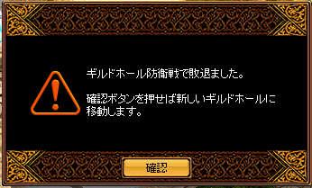 201206031531260cf.jpg