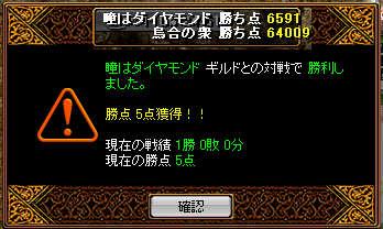 2012061905205028b.jpg