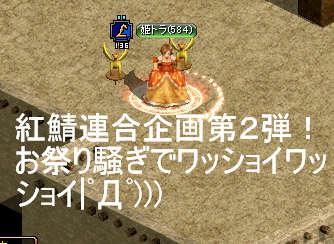 201206272011525a9.jpg