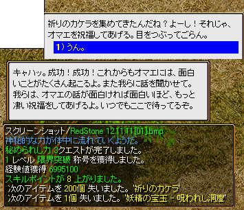 20121112104818cb8.jpg